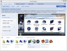 Stardock IconPackager 5.10.032