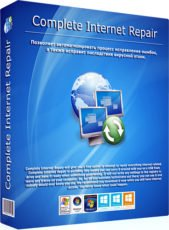 Complete Internet Repair 5.0.1.3812 RePack (& Portable)