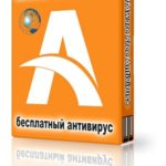 Ad-Aware Free Antivirus+ 11.15.1046.10613