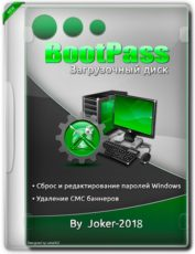BootPass 4.2.7 Full Native