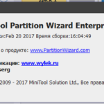 MiniTool Partition Wizard Enterprise
