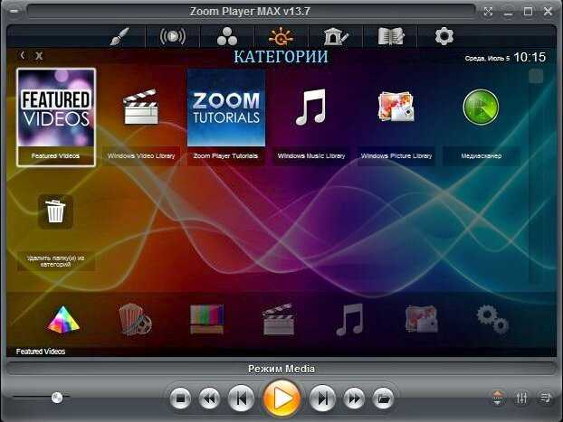 Zoom Player MAX