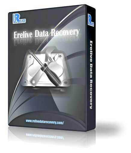 Erelive Data Recovery