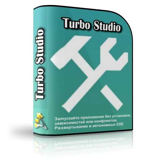Turbo Studio
